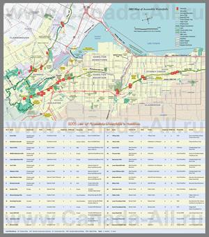 Подробная туристическая карта города Гамильтон