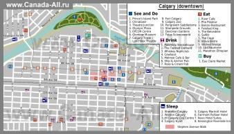 Карта центра города Калгари
