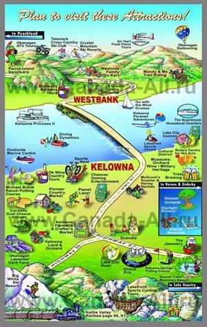 Туристическая карта Келоуны