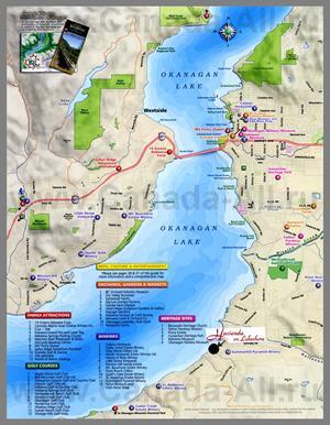 Туристическая карта Келоуны с достопримечательностями и магазинами