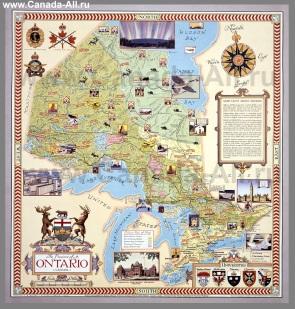 Туристическая карта провинции Онтарио